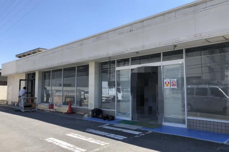 【摂津市】ファミリーマート摂津新在家店跡地はドミノ・ピザが入る?