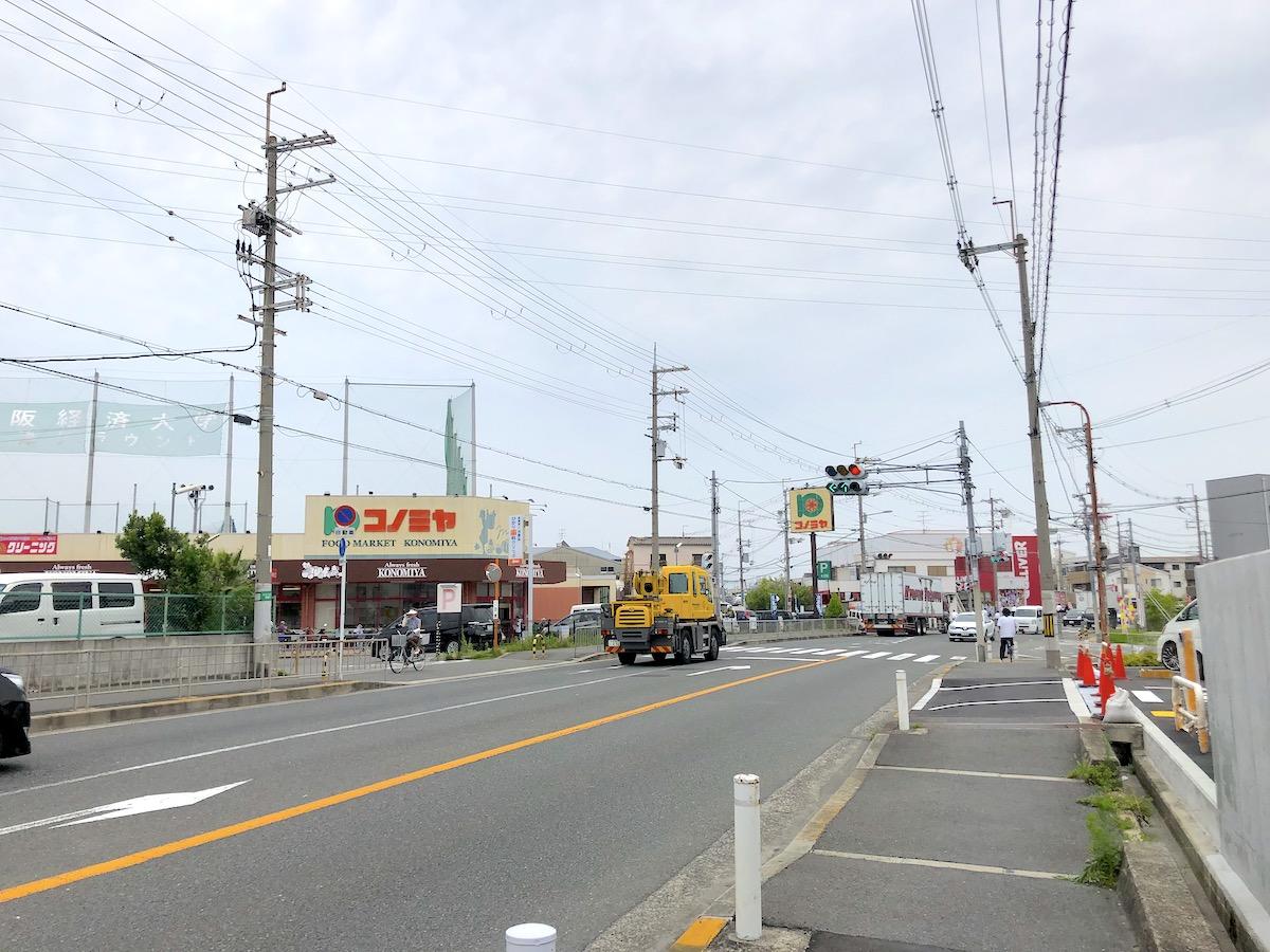 コノミヤ摂津店