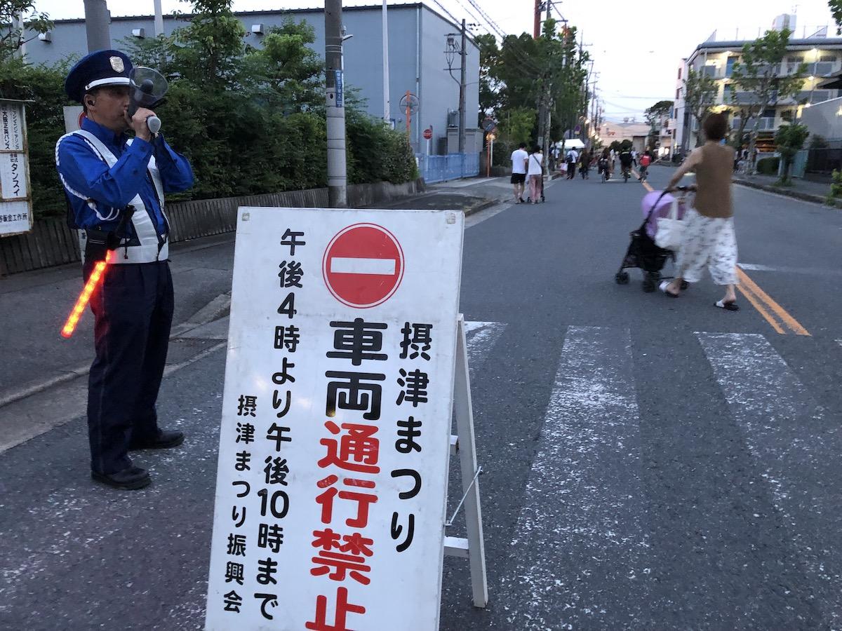 車両通行禁止