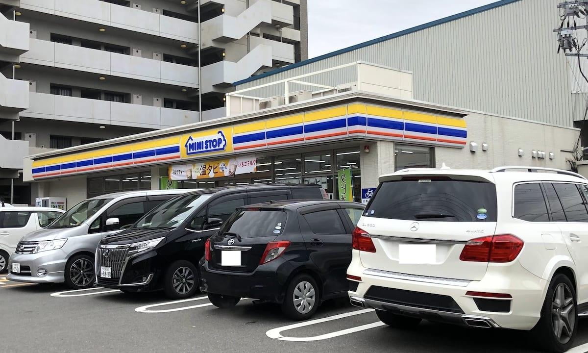ミニストップ摂津鳥飼本町店