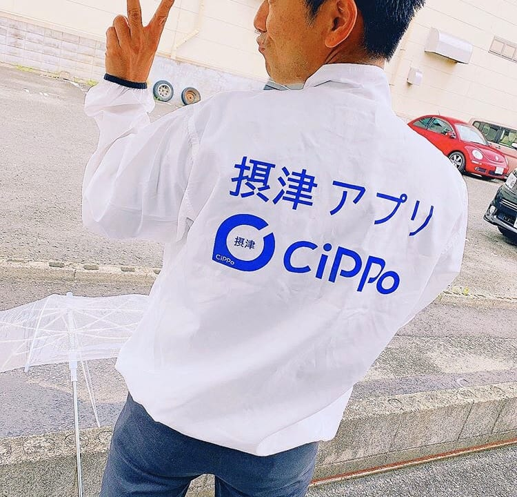Cippo