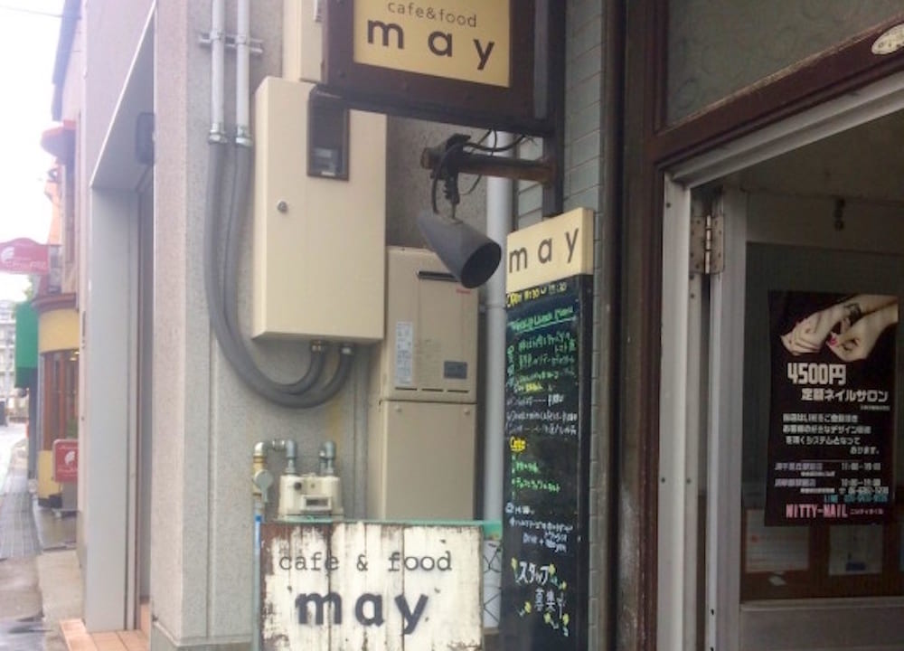 cafe & food may(メイ)